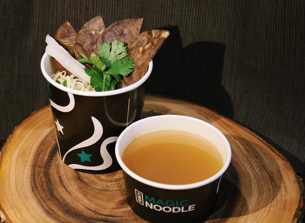 Breakfast Beef Noodle