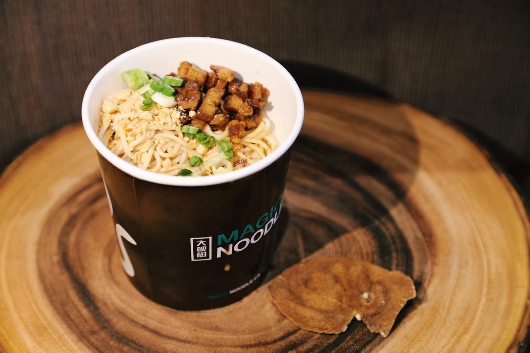 Hot-Dry Noodle