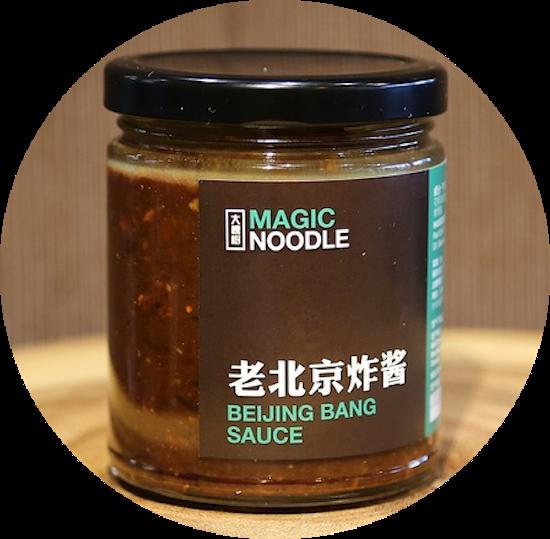 Beijing Bang Sauce