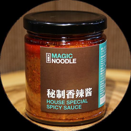 Secret Spicy Sauce